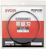 リョービ(RYOBI) 帯ノコ刃 M-1143 TBS-50用 4891143