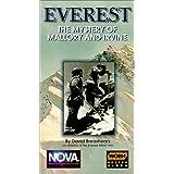Nova: Everest Mystery of Mallory & Irvine [VHS] [Import]
