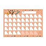 オリジナル出席カード 楽器2 【40回レッスン+予備4回対応】 10枚入り PRFG-542