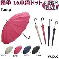 雨傘 16本骨ドット(グリーン/ピンク/ネイビー/ブラック)(16フレーム 長傘 レディース アン 【ピンク】