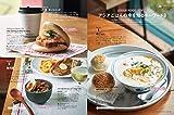 ELLE gourmet (エル・グルメ) 2019年 07 月号 画像