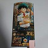 【ヒロバト】 僕のヒーローアカデミア ヒーローズバトルラッシュ XR++ 緑谷出久 【7月15日】 シークレット ヒロアカ ヒロバト カード