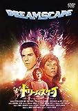 ドリームスケープ HDニューマスター版 DVD[DVD]