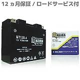 マキシマバッテリー MT12B-4 シールド式 バイク用 12B-4 ドラッグスタークラシック400 12B-4