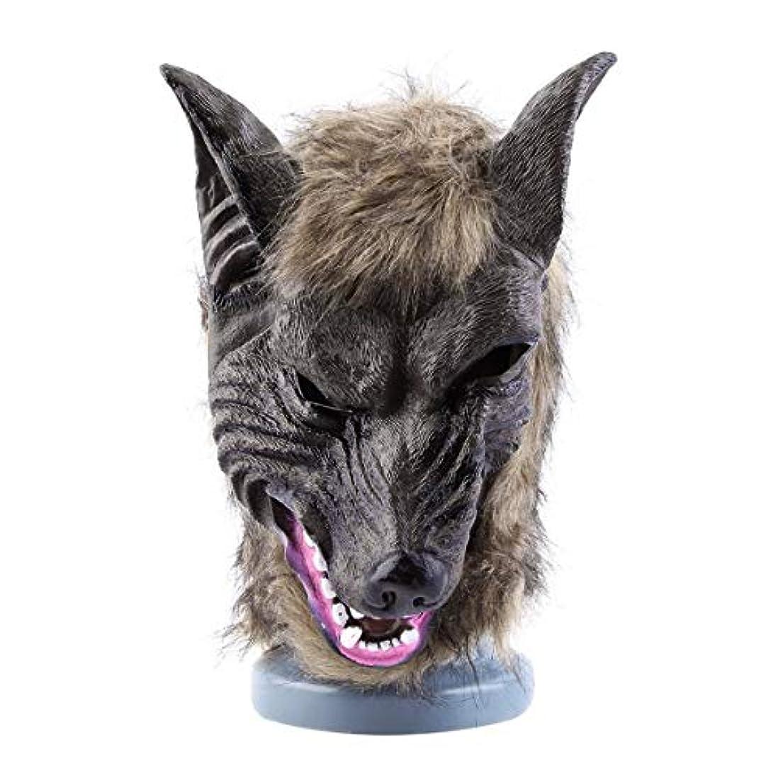 ピジン必要ない対角線Blackfell 大人と子供ラテックス動物のオオカミの頭とヘアマスクファンシードレスコスチュームパーティー怖いハロウィーンとグレー色