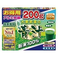 アルファ 大麦若葉の青汁100% 200g