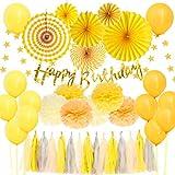 誕生日飾り付け パーティー飾り付け ゴールド キイロイ happy birthdayバナー ペーパーファン ガーランド 子供 大人 誕生日お祝いパーティー飾り 部屋飾り付け