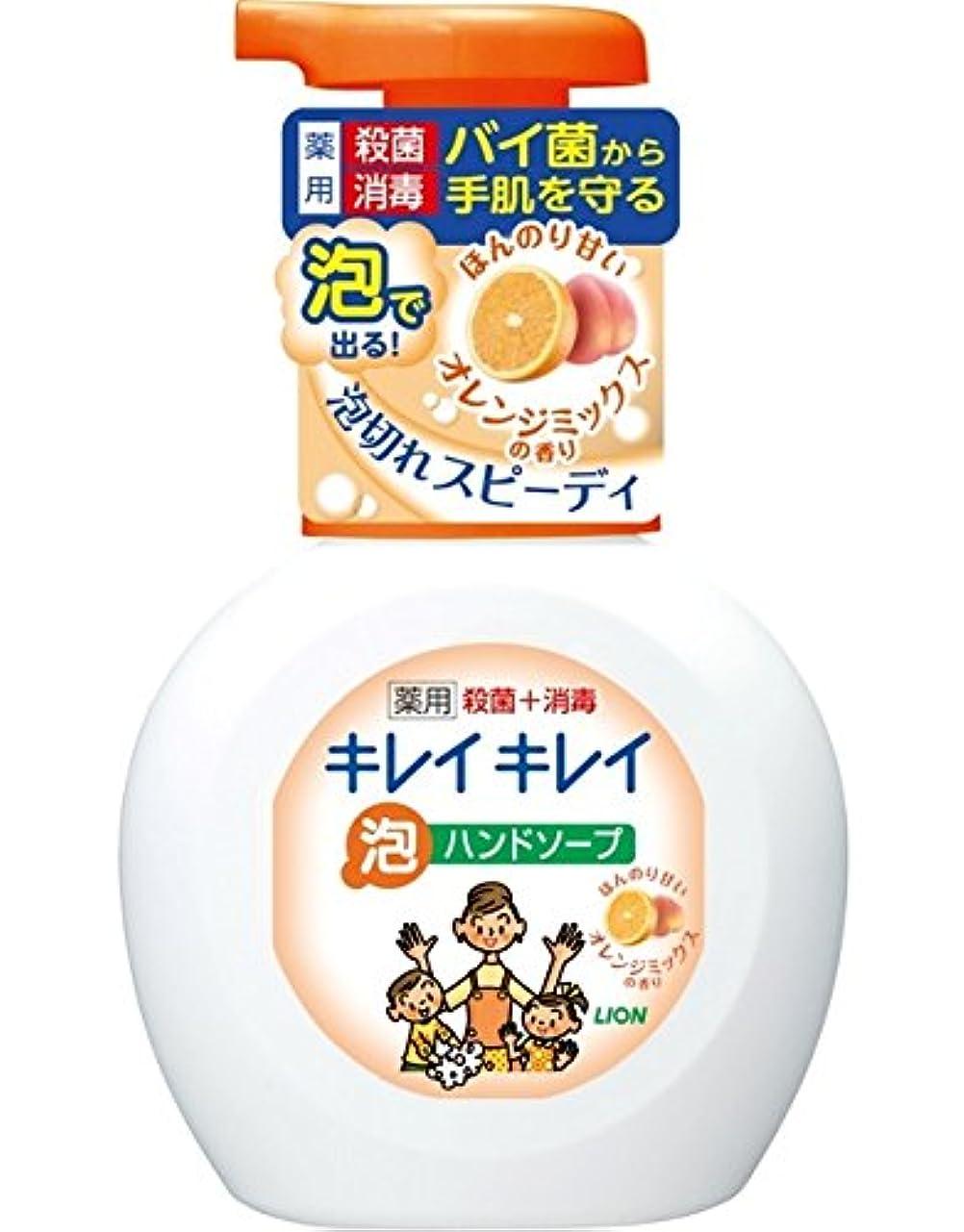 下に向けます植生リークキレイキレイ薬用泡ハンドソープオレンジミックスの香りポンプ250mL