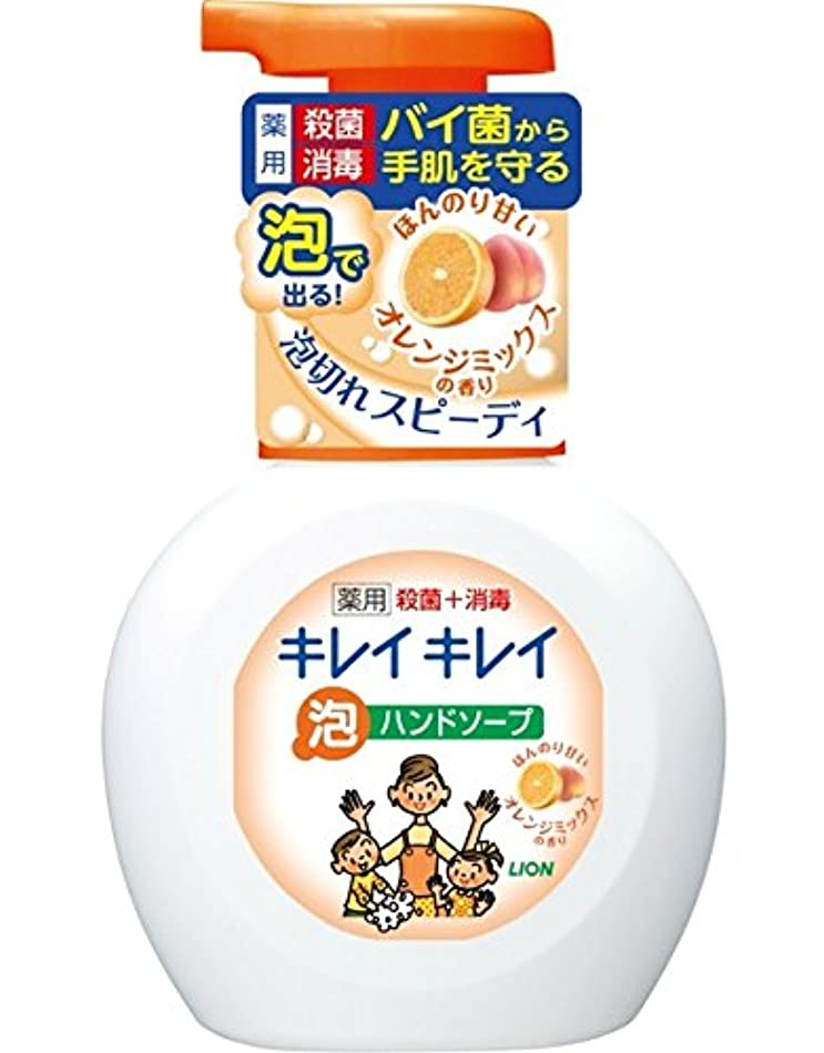 販売員メジャー大声でキレイキレイ薬用泡ハンドソープオレンジミックスの香りポンプ250mL