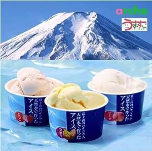 富士山の天然水で作ったアイスクリーム(12個)