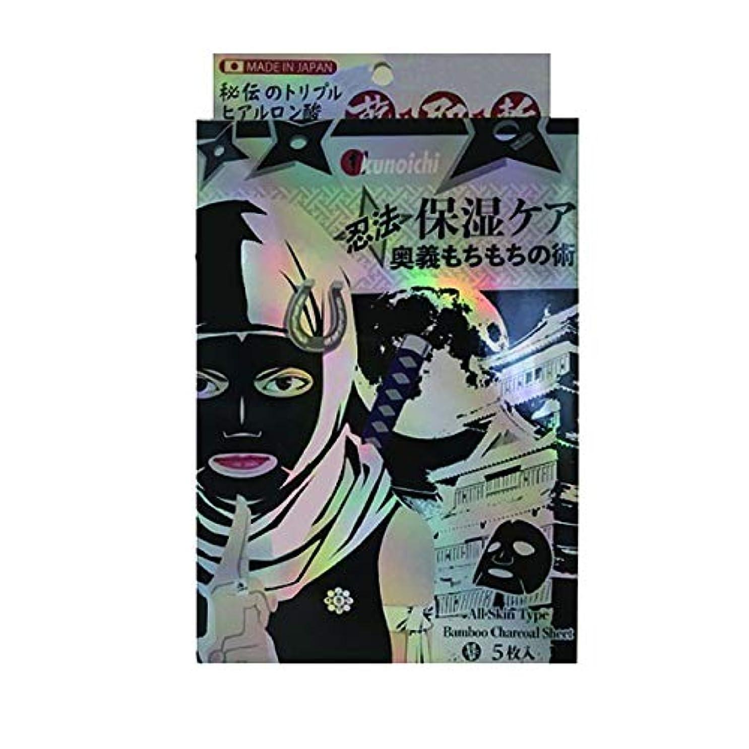 インストール捧げる月曜くの一 エッセンスマスク 保湿ケア 25g×5枚