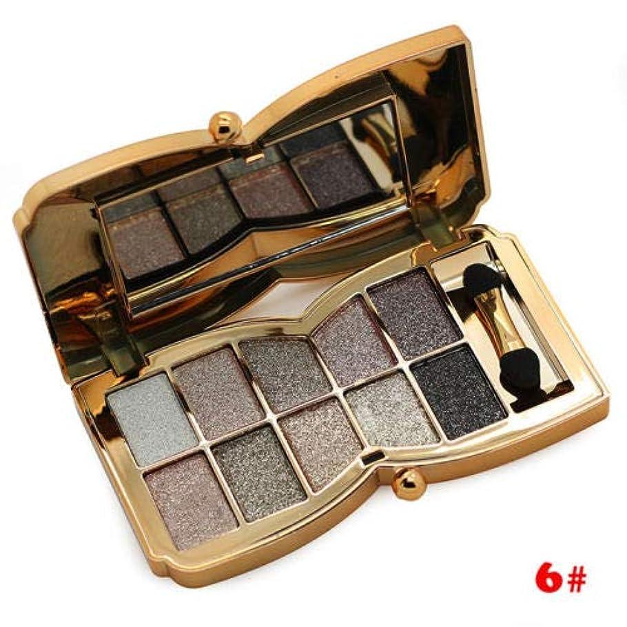 魅了する下にカエルFidgetGear 10色アイシャドーグリッターアイシャドーパレットメイクアップ化粧品ミラーブラシセット 6#
