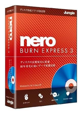 Nero BurnExpress 3