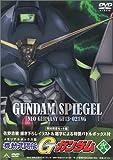 機動武闘伝 Gガンダム DVD BOX 2