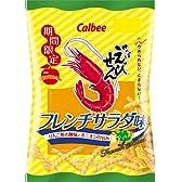 カルビー かっぱえびせんフレンチサラダ味 75g×12個