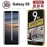 【Galaxy S9専用ガラス】 Serkou ギャラクシー S9フィルム 9H硬度 日本製素...