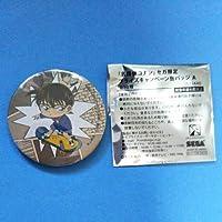 江戸川コナン 名探偵コナン セガ限定 プライズキャンペーン 缶バッジA SEGA 2019