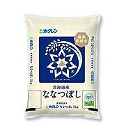【精米】【Amazon.co.jp限定】 ホクレン 北海道産 農薬節減米 白米 ななつぼし 5kg 平成29年産