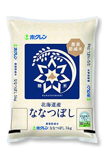 【精米】【Amazon.co.jp限定】 ホクレン 北海道産...