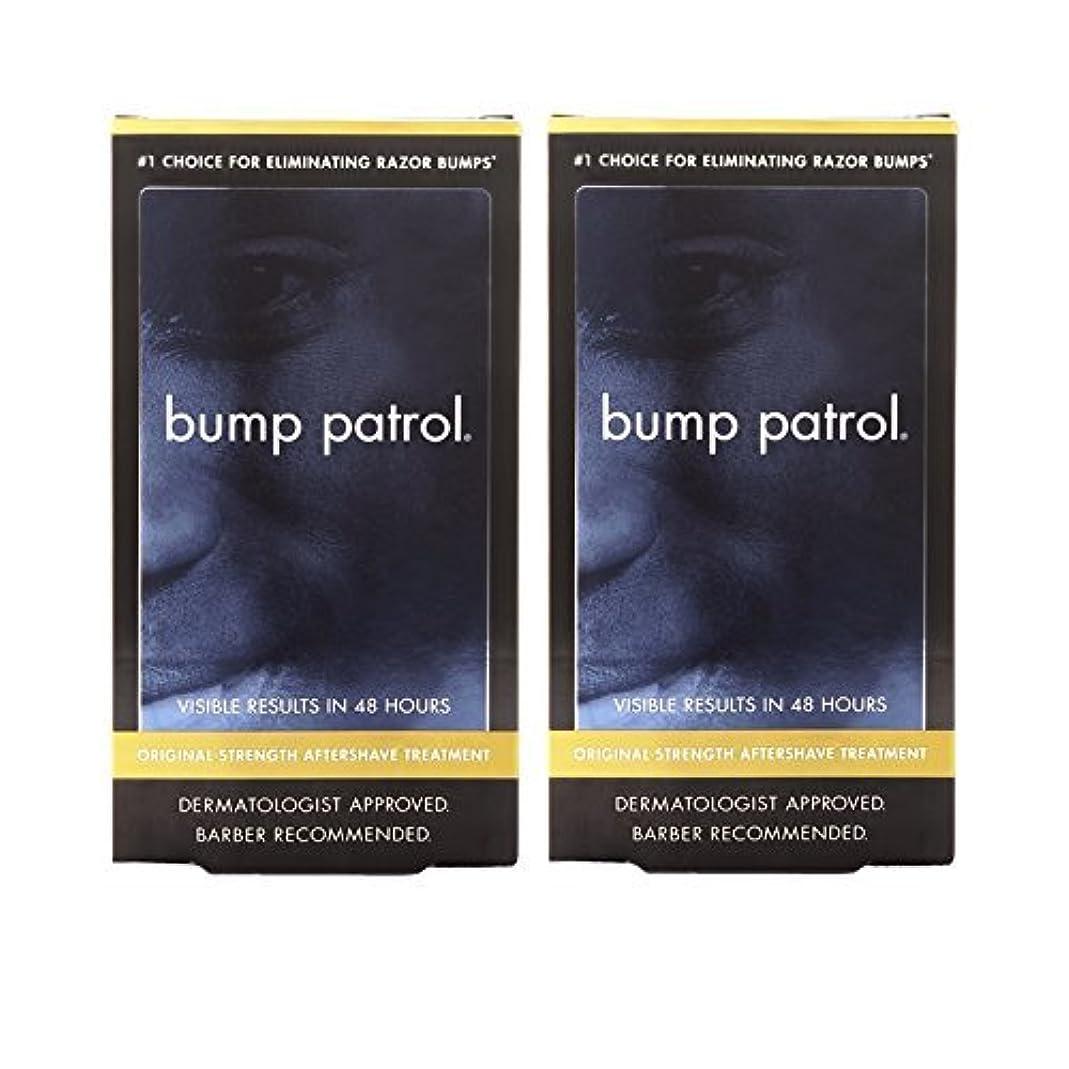 永続グレートバリアリーフ上陸Bump Patrol Dermatologist Approved Original Strength Aftershave Treatment (2 oz) 2 Pack [並行輸入品]