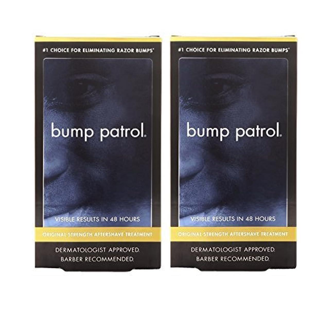 座標宴会タイマーBump Patrol Dermatologist Approved Original Strength Aftershave Treatment (2 oz) 2 Pack [並行輸入品]