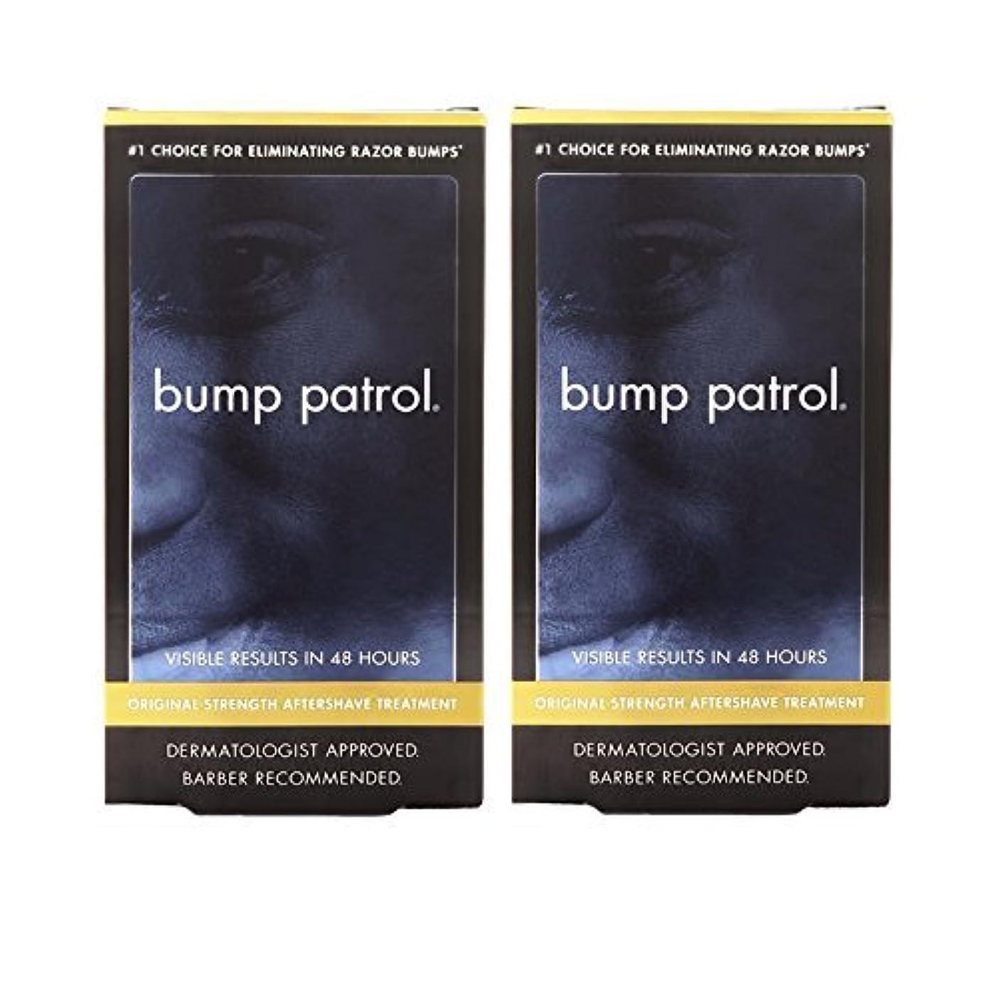 流体放課後霧Bump Patrol Dermatologist Approved Original Strength Aftershave Treatment (2 oz) 2 Pack [並行輸入品]