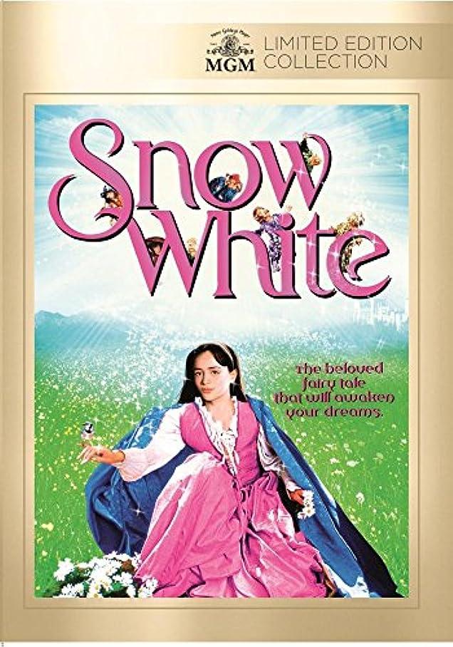 愛撫単調な着るSNOW WHITE