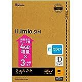 IIJmio SIMカード ウェルカムパック (SMS) マイクロSIM ( バンドルクーポンキャンペーン中 4GB増量×3ヵ月間 ) 【Amazon.co.jp 限定】