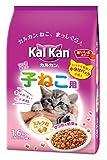 カルカン 12ヶ月までの子ねこ用 かつおと野菜味 ミルク粒入り 1.6kg