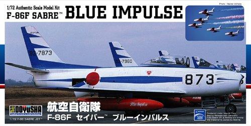 童友社 1/72 航空自衛隊 F-86F セイバー ブルーインパルス プラモデル DXB-1