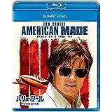 バリー・シール アメリカをはめた男 ブルーレイ+DVDセット