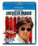 【Amazon.co.jp限定】バリー・シール アメリカをはめた男 ブルーレイ+DVDセット(A6ステッカー付き) [Blu-ray]