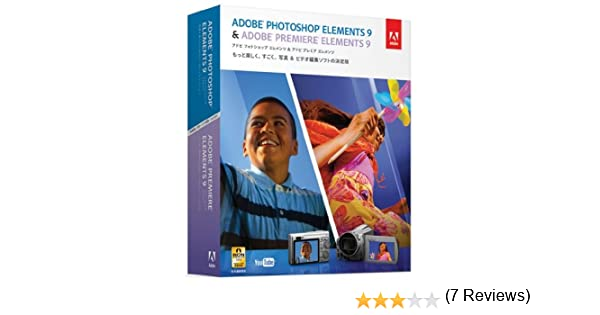 Buy now adobe premiere elements 9