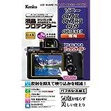 Kenko 液晶保護フィルム 液晶プロテクター ソニーα7III α7RIII α9 α7SII α7RII α7II用 KLP-SA7M3