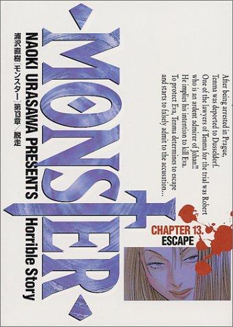 Monster (13) (ビッグコミックス)の詳細を見る