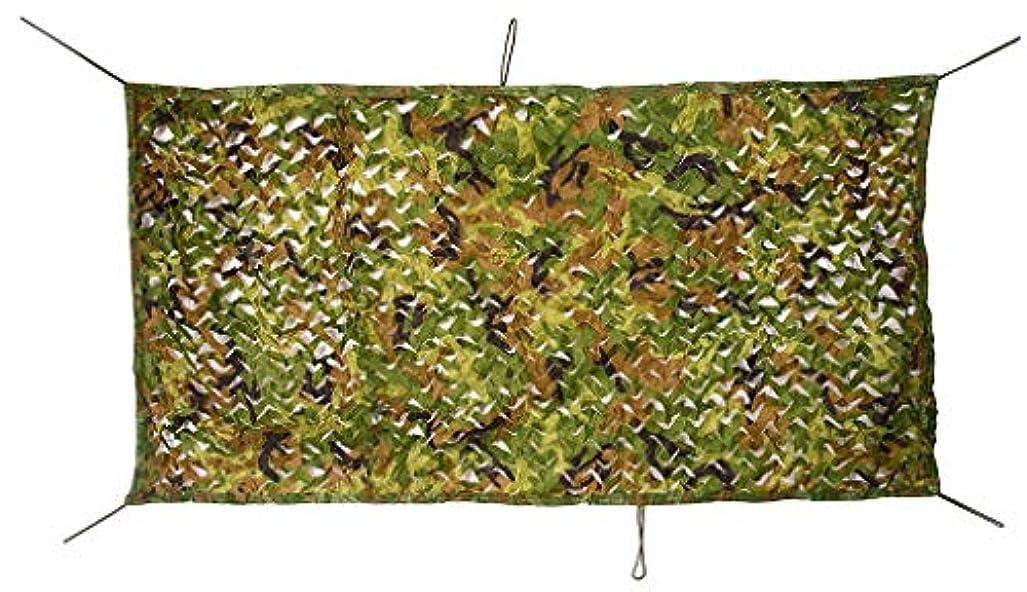 換気絶壁不正確迷彩ネットは遮光ネットオーニングターポリン 日焼け止 ジャングルカモフラージュネット/ハンティングシューティング隠しキャンプ軍事保護ネット 利用できる多数のサイズ (Size : 3*3m)