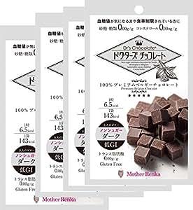 マザーレンカ ドクターズ チョコレート ノンシュガーダーク 30g×4個セット