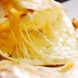神戸アールティー チーズナン 10枚(冷凍) ナン クルチャ インド パン