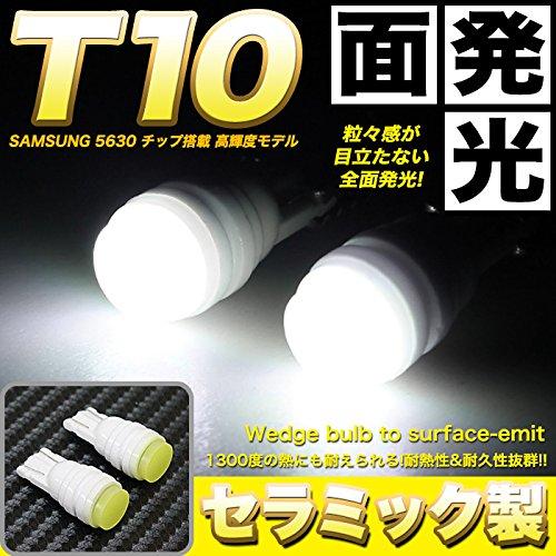 【M】 サムスン製 LED搭載 T10/T15/T16 セラミック製 ウェッジ球 8000k ホワイト FJ4534
