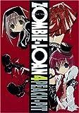 ZOMBIEーLOAN 4 (ガンガンファンタジーコミックス)