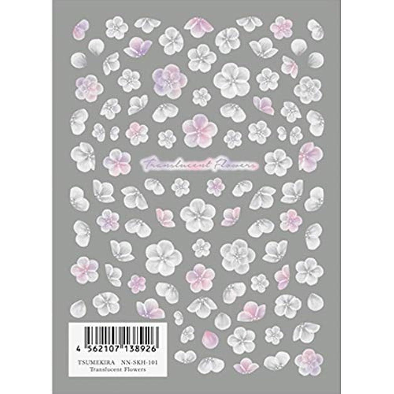 効果絵実装するツメキラ(TSUMEKIRA) ネイル用シール Translucent Flowers NN-SKH-101