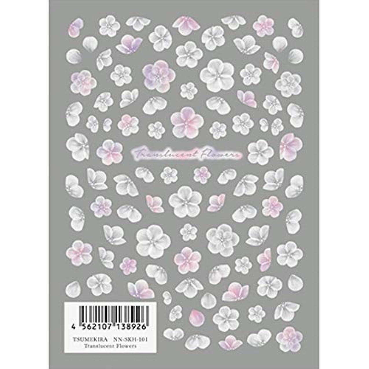 結論クラウン甘やかすツメキラ(TSUMEKIRA) ネイル用シール Translucent Flowers NN-SKH-101