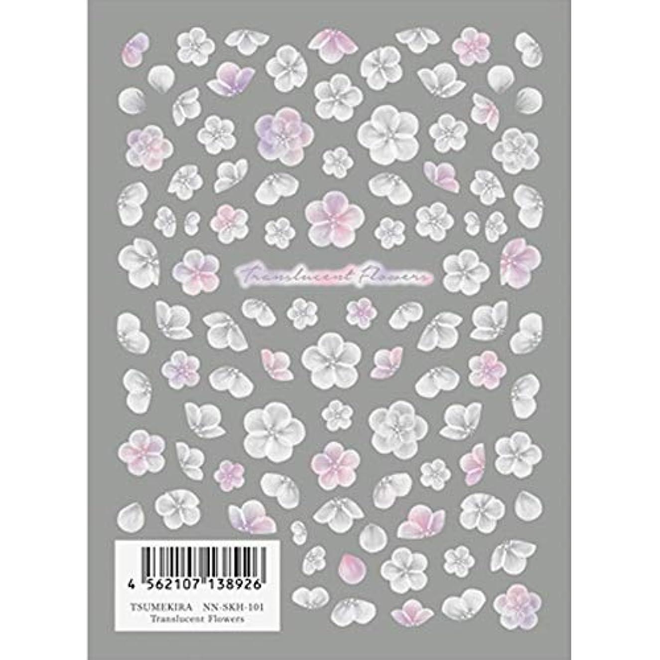 どこにでも要塞クルーツメキラ(TSUMEKIRA) ネイル用シール Translucent Flowers NN-SKH-101