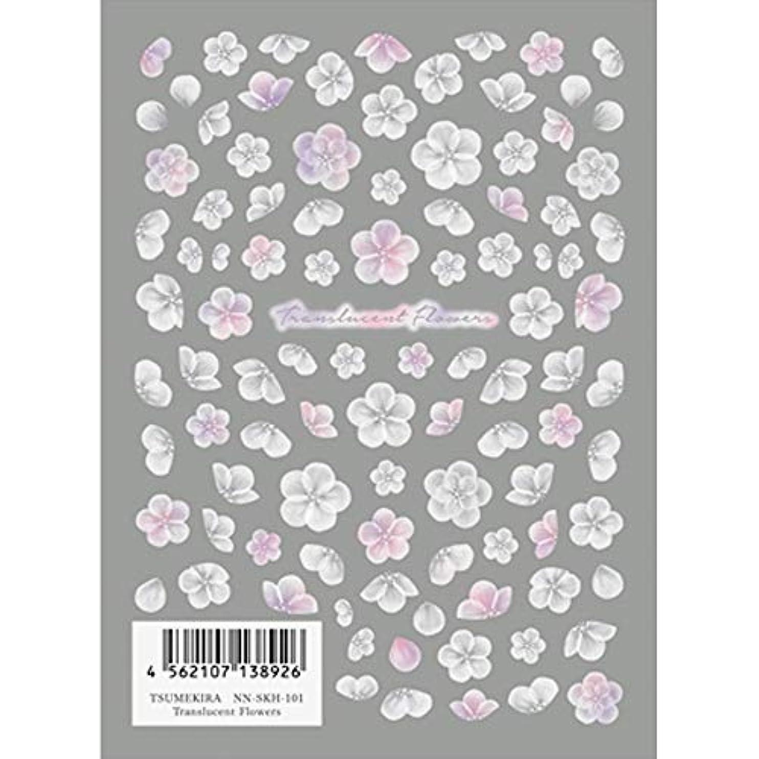 彼ら手段葉を拾うツメキラ(TSUMEKIRA) ネイル用シール Translucent Flowers NN-SKH-101