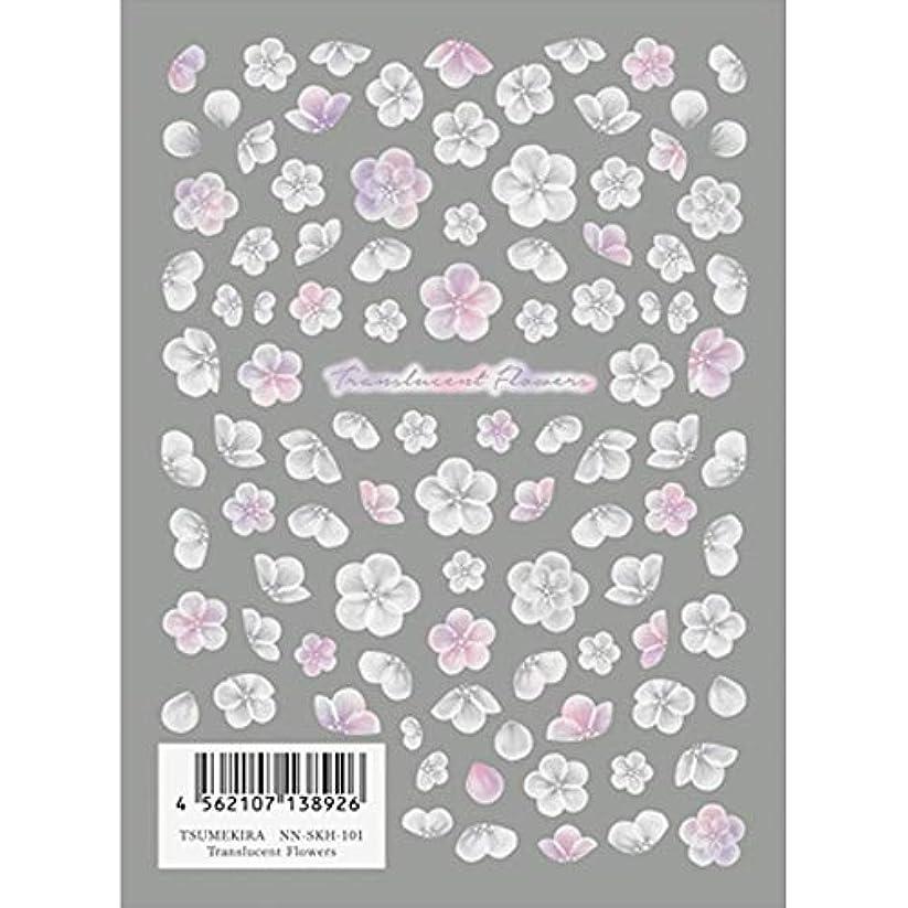 淡いカウントマークダウンツメキラ(TSUMEKIRA) ネイル用シール Translucent Flowers NN-SKH-101