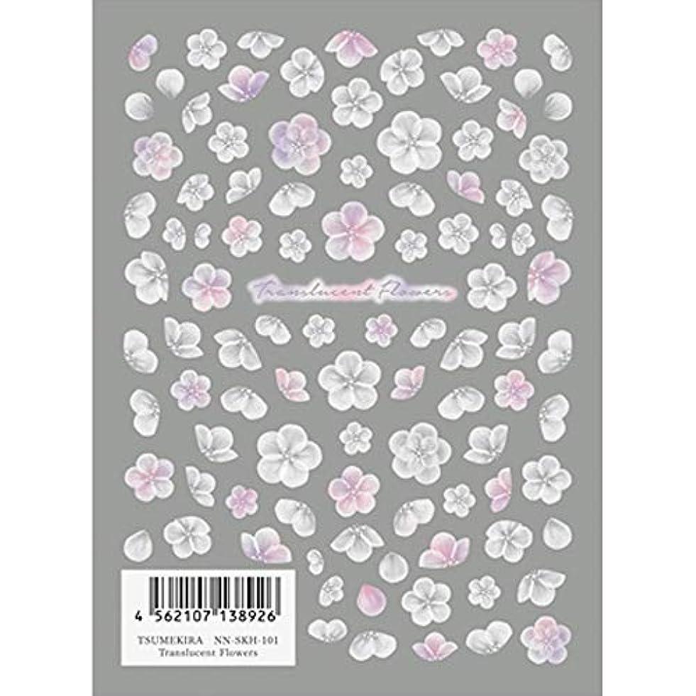 有彩色の期待して戻すツメキラ(TSUMEKIRA) ネイル用シール Translucent Flowers NN-SKH-101