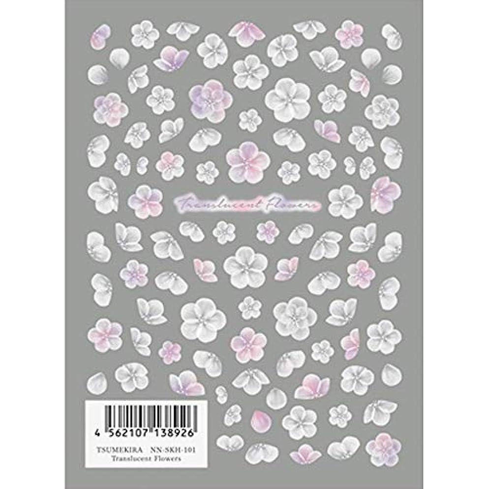 ツメキラ(TSUMEKIRA) ネイル用シール Translucent Flowers NN-SKH-101