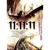 11:11:11 [DVD]