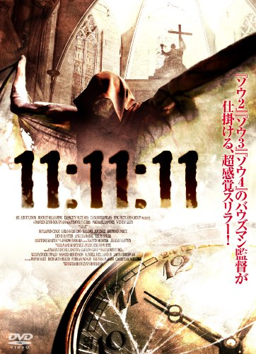 11:11:11 [DVD]の詳細を見る