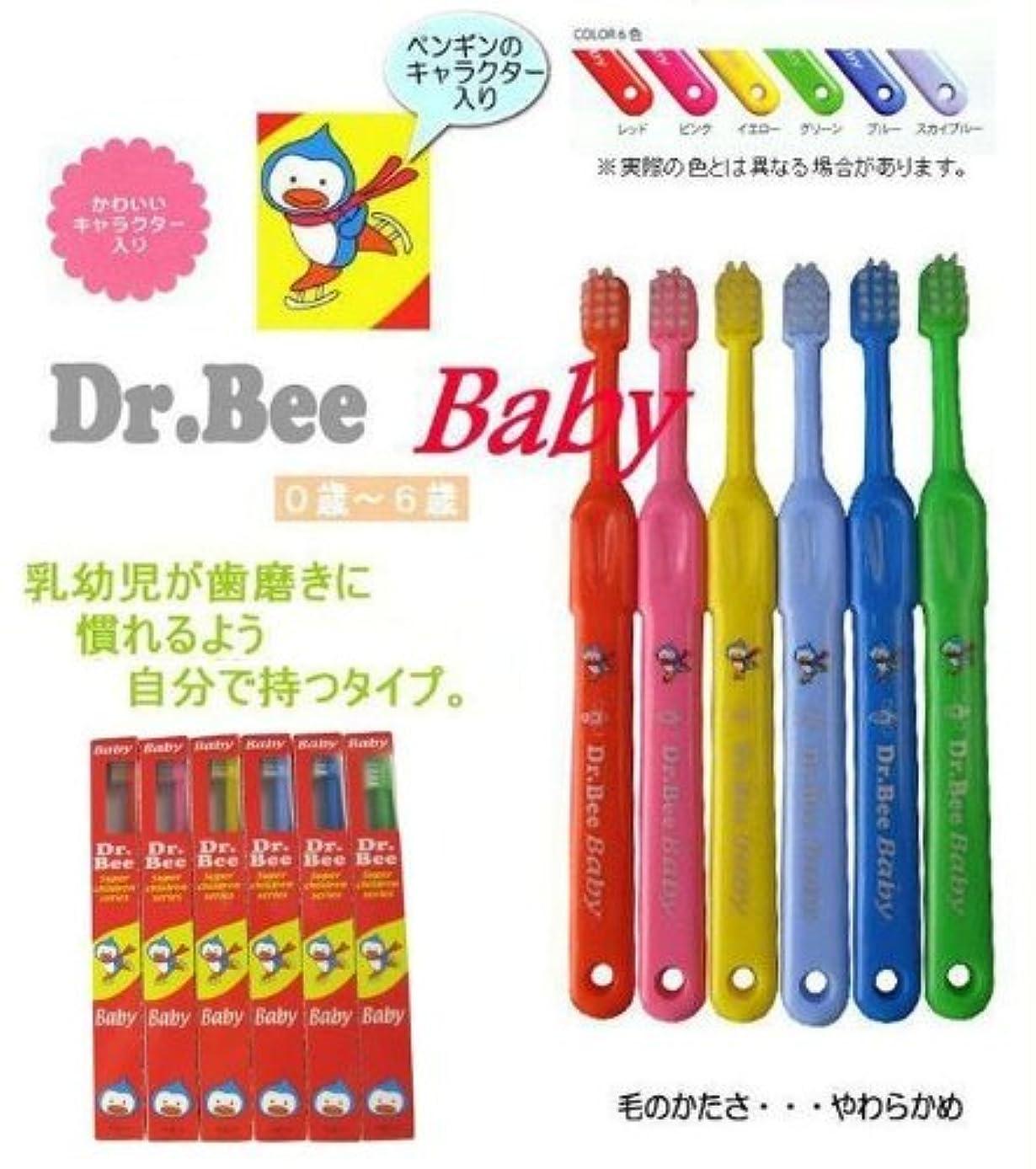 メンタリティ柱コックBeeBrand Dr.BEE 歯ブラシ ベビー やわらかめ